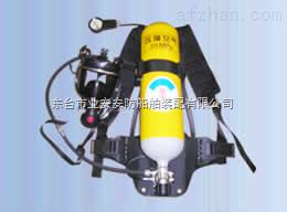 台州正压式空气呼吸器3C认证