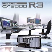 CP451-E1中繼器