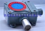 硫化氢泄漏报警器 H2S报警器