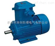 YBZ160L-8-7.5kw防爆电机