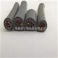 柔性拖链电缆 13c*0.3平方  进口替代concab IGUS LAPP
