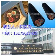 【特价优惠】MCP矿用采煤机电缆【保质保量】