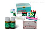 大鼠白介素7(IL-7)ELISA试剂盒