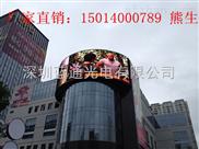 【大型led显示屏】厂家2014全国供货