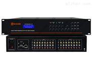 音视频矩阵8进8出-AV矩阵切换器-av矩阵8进8出-广州-深圳-特价