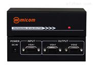 MICOM-VGA0102-VGA分配器1分2VGA视频分配器