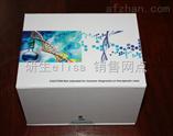 ZR 植物玉米索核 ELISA試劑盒