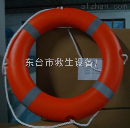救生圈(4.3kg橡塑圈)