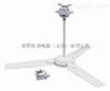 渝荣南阳证书专业BAS51系列防爆吊扇 防爆风机价格
