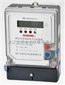 单相带红外485通讯接口液晶显示智能电表