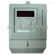 连云港三相电表-连云港空调用电智能电表