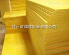 厂家直销大批硬质玻璃棉板价格