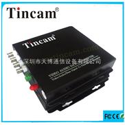 TBC- 4V系列数字视频光端机