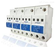 电源防雷器|浪涌保护器|电涌保护器|电源避雷器