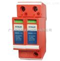 电源防雷器|浪涌保护器|电源避雷器|直流电源防雷器