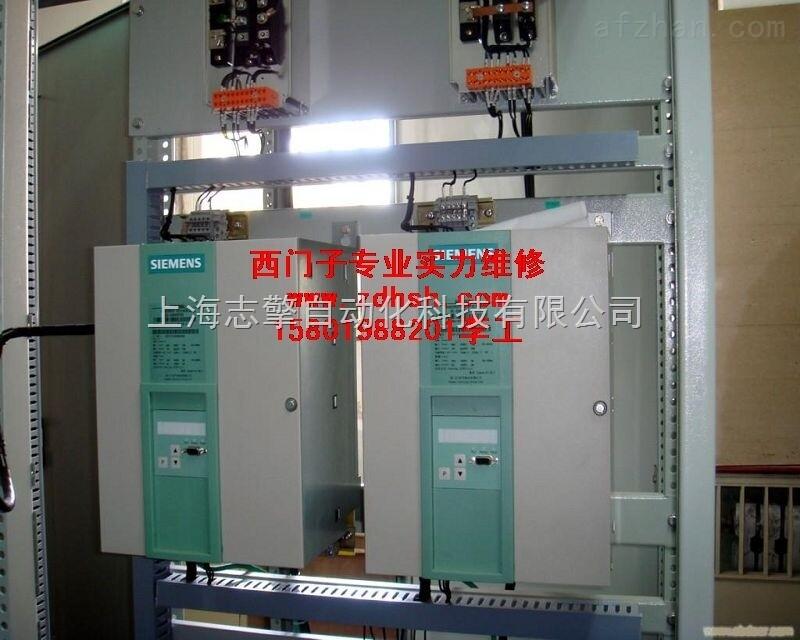 西门子6RA7025-6DS22-0启动电机不转