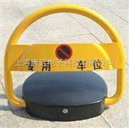 唐远电子TY-R103A型 RFID自感应车位锁