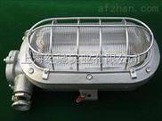 DGC18/127L(A) 矿用隔爆型LED支架灯