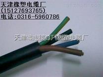MYQ3*2.5+1*1.5矿用电缆MYQ轻型照明电缆