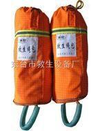救生衣,救生繩包,救生浮索,救援繩包