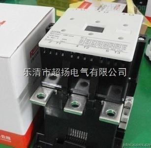 3tf4822-0xg0 接触器3tf4822-0xg0