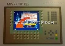西门子MP270B液晶屏黑屏维修