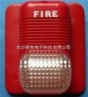 SG8306A編址聲光警報器