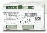爱德华回路总线故障隔离器设备 隔离模块