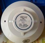 JTWB-BCD-5151EIS-盛赛尔本质安全型防爆感温探测器