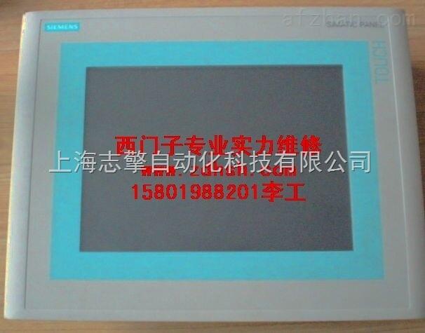 西门子TP277-10触摸屏不能通信