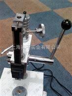 拉压力试验机进口扭力弹簧试验机