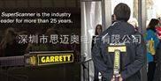 盖瑞特手持金属探测器厂家价格 报价优