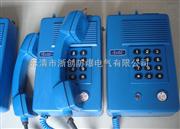 KTH-11/12/15/17矿用本安型按钮防水直通电话机