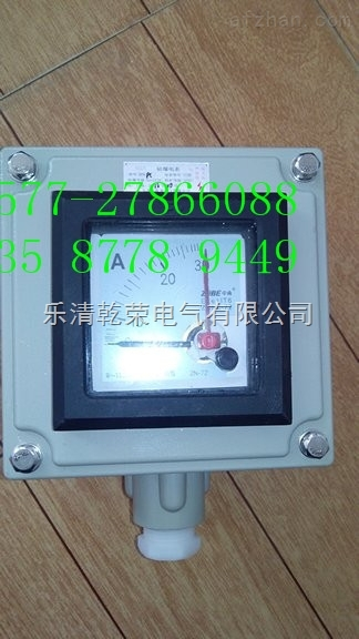 表箱 bxj隔爆型防爆电缆分线盒