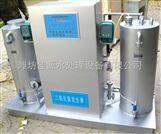 CPF-50二氧化氯发生器型号锁定