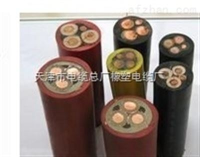 矿用电钻橡套电缆MZ 矿用电钻弹性体电缆