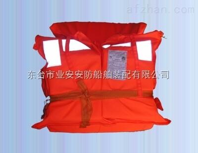 船用救生衣CCS认证