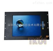 廠家直銷TK1900 鋁合金上架式19寸工業觸摸顯示器監視器