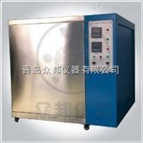 安全网老化箱ZW-736青岛众邦生产厂家批发