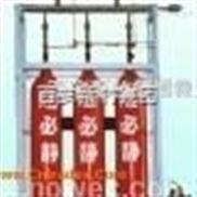 烟必静(IG541)灭火系统