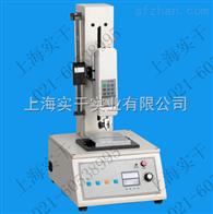 拉壓力測試臺架電動單柱測試臺專賣