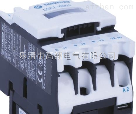 交流接触器 cjx4-2510