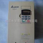 VFD370V23A-台达变频器