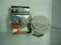 深圳独立烟感厂家批发9伏电池独立烟感探测器