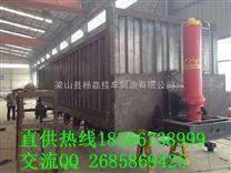 浙江省45英尺骨架式平板自卸后翻运输半挂车主要结构配置参数