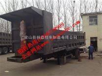 广东省40英尺自卸式平板后翻运输半挂车详细配置参数