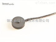 sensorwerks-sensorwerks测力传感器