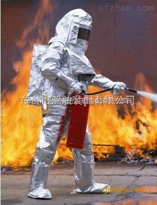 业安防火隔热服CCS认证|防火防护服规格参数