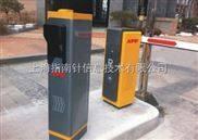 美国联邦APD视频停车收费管理系统-上海指南针