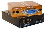 HDMI转VGA转换器 HDMI转VGA HDMI进VGA出转换器